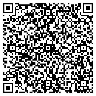 QR-код с контактной информацией организации ОПТЕЙДИМПЭКС