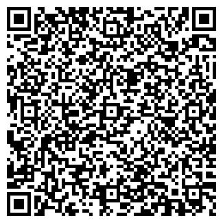 """QR-код с контактной информацией организации """"Позитив"""""""