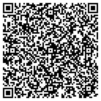 QR-код с контактной информацией организации Студия Танго, ИП