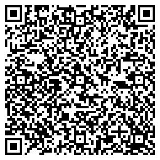 QR-код с контактной информацией организации DenDy