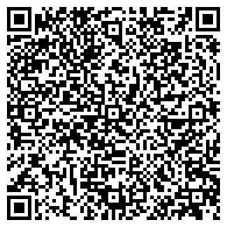 QR-код с контактной информацией организации ДонМузон