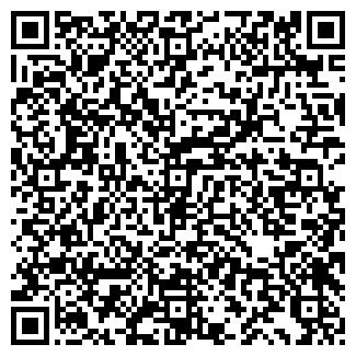 QR-код с контактной информацией организации Sezonio