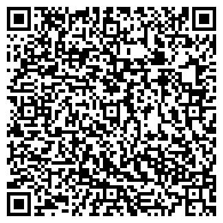 QR-код с контактной информацией организации Карвинг