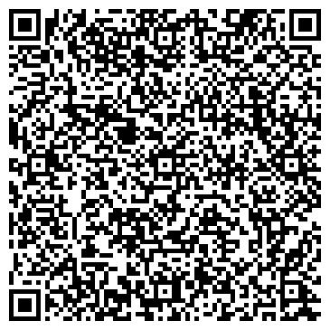 """QR-код с контактной информацией организации ИП Танцевальная студия """"Микс"""""""
