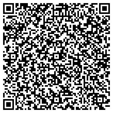 QR-код с контактной информацией организации Кристалл, Танцевальный коллектив, ИП
