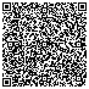 """QR-код с контактной информацией организации Интернет-магазин """"WALENTI KIDS""""."""