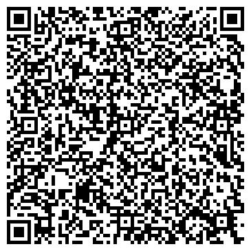 QR-код с контактной информацией организации «Happy new year»
