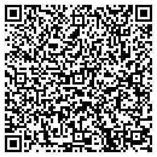 QR-код с контактной информацией организации Общество с ограниченной ответственностью Авто Драйв