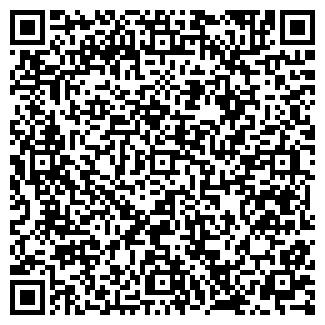 QR-код с контактной информацией организации ЧП Фадеев