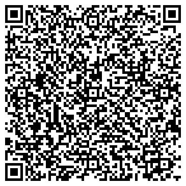 QR-код с контактной информацией организации Студия флористики White Lilac