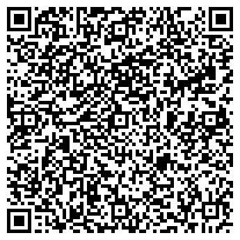 QR-код с контактной информацией организации Active Style