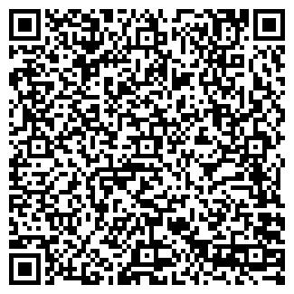 """QR-код с контактной информацией организации ИП """"Кумай"""""""