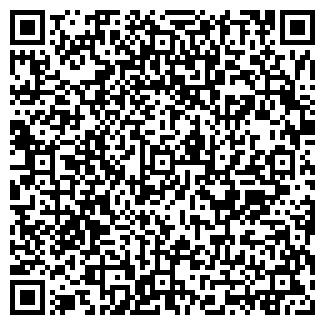 QR-код с контактной информацией организации БЕЛЭКС-ЛОГИСТИК