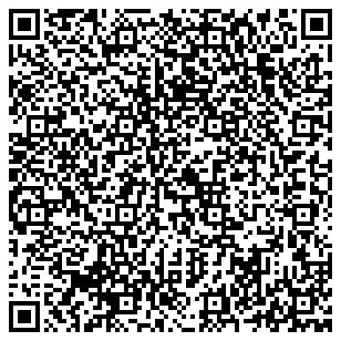 QR-код с контактной информацией организации Спортивно-танцевальный центр «Пламя»