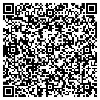 QR-код с контактной информацией организации ТОМ