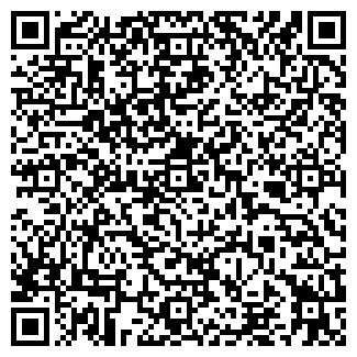 QR-код с контактной информацией организации AdvArt
