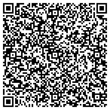 QR-код с контактной информацией организации Стрелковый тир