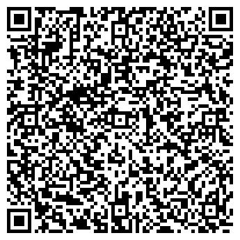 """QR-код с контактной информацией организации ART-STUDIO """"BRAVO!"""""""