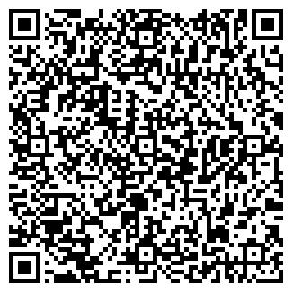 QR-код с контактной информацией организации ART-M