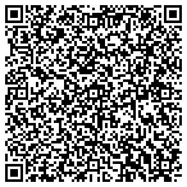 """QR-код с контактной информацией организации art-проект """"Белый лист"""""""