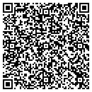 QR-код с контактной информацией организации Частное предприятие Спалах