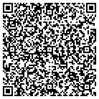 QR-код с контактной информацией организации СПД Ковш