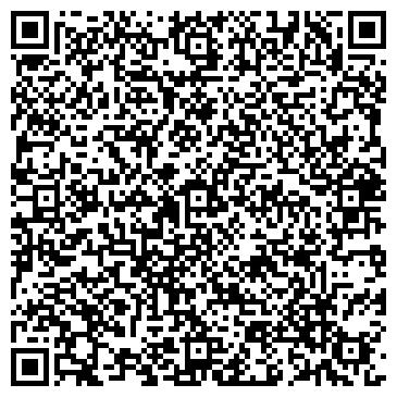 QR-код с контактной информацией организации Стрелы Купидона