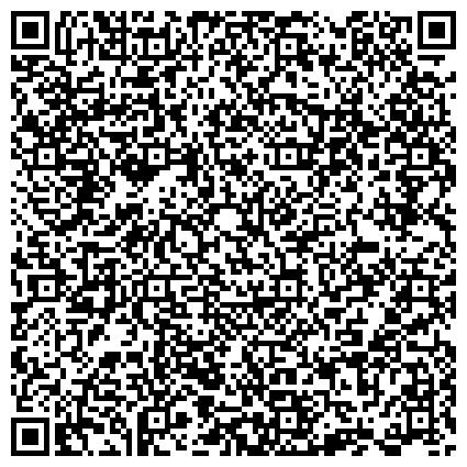 QR-код с контактной информацией организации Частный Фонд «Научно-образовательный фонд Shakhmardan Yessenov Foundation»