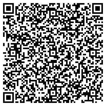 """QR-код с контактной информацией организации Агентство""""Мир свадеб"""""""