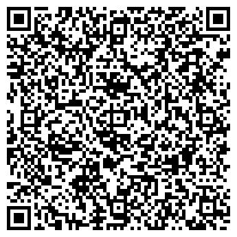 """QR-код с контактной информацией организации ИП """"Бейсенбинова"""""""