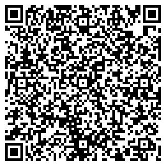 QR-код с контактной информацией организации Poupee