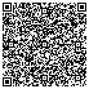 QR-код с контактной информацией организации Поставщики эмоций