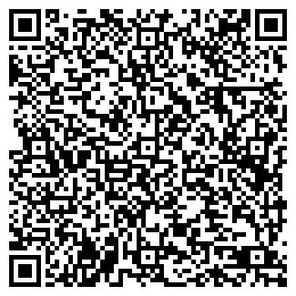 QR-код с контактной информацией организации БЕЛАРС ПОДО