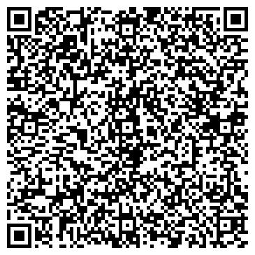 """QR-код с контактной информацией организации Интернет-магазин """"DomDecora"""""""