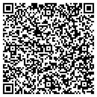 QR-код с контактной информацией организации iPozitive