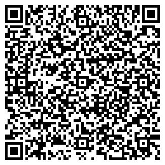 QR-код с контактной информацией организации ИП Катков