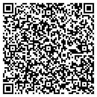 QR-код с контактной информацией организации INWEB
