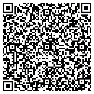 QR-код с контактной информацией организации Астана той