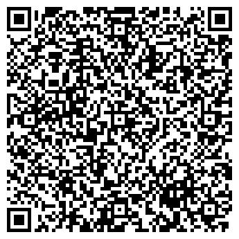 """QR-код с контактной информацией организации Экстрим Театр """"Берсерк"""""""