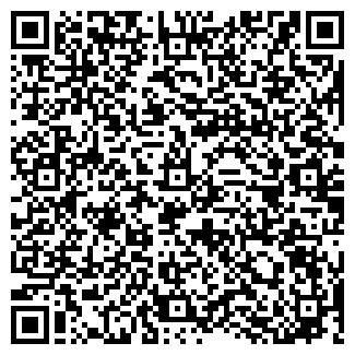 QR-код с контактной информацией организации HALA EVENT