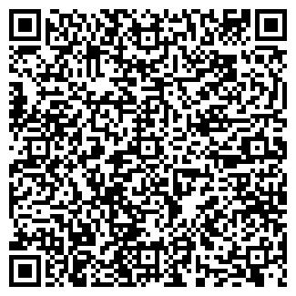 QR-код с контактной информацией организации БЫСТРОФФ