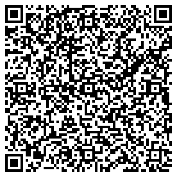 QR-код с контактной информацией организации Студия ДА