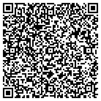 QR-код с контактной информацией организации Театр огня Fire Spirit