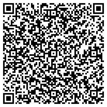 QR-код с контактной информацией организации Танцевальная студия