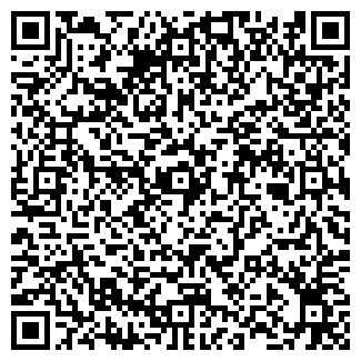 QR-код с контактной информацией организации ДомРоз
