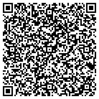 QR-код с контактной информацией организации Ивент Агентство «Party Time»