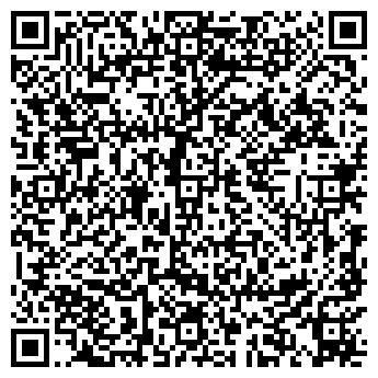 """QR-код с контактной информацией организации ЧУП """"Истинное призвание"""""""