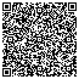 QR-код с контактной информацией организации sax