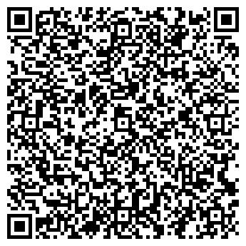 QR-код с контактной информацией организации Шоу Тайм