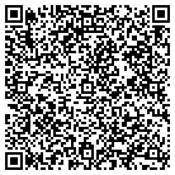 QR-код с контактной информацией организации ВЕРТОГРАДАРЬ